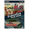 Si-phon SI-PHON PACK 戦ノ国・空母決戦