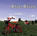 Blan Blanc/CD/XQAR-1005