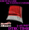ステラファイブ LEDテールランプ L375Sタントカスタム レッドクリア DTRC-TB-01
