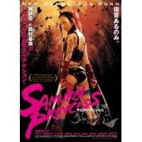 邦画 DVD サムライプリンセス外道姫