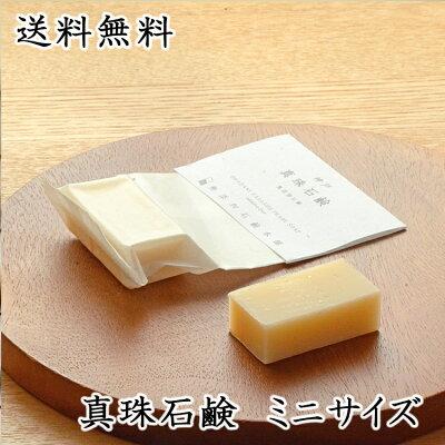 神戸 真珠石鹸