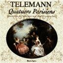Telemann テレマン / Paris Quartets Book, 2, : 前田りり子 Fl 寺神戸亮 Vn 上村かおり Gamb Sungyun Cho Cemb 輸入盤