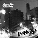 いつか/CDシングル(12cm)/UNCT-0005