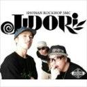 Rock Hop/CD/UNCT-0016
