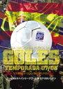フットサルスペインリーグゴール集 07-08シーズン/DVD/LNFS-0003