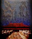 習志野市立習志野高等学校吹奏楽部 第50回 定期演奏会 セレクション(DVD-R:2枚組)