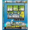 名光通信 DVDBOX 琵琶湖リサーチ 4