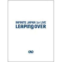INFINITE JAPAN 1ST LIVELEAPING OVERDVD