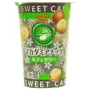 安曇野食品工房 SWEET CAFF カフェゼリーマカダミアナッツ 190g