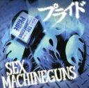 プライド/CDシングル(12cm)/MRS-0304B