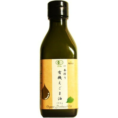 ハンズ 一番搾り有機えごま油(190g)