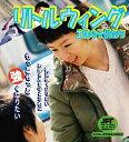 リトルウィング 3月の子供たち/DVD/CNMA-00001