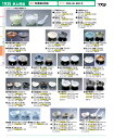 エムズジャパン 青白磁呑水セット 薬味皿 T05-70 RHTN701