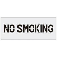 IM ステンシル NO SMOKING プレートサイズ500×200mm AST-90