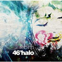rebirth/CD/XQIP-1001