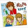 忙しくても/CDシングル(12cm)/XQGS-1007