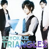 TRIANGLE 2/CD/XQGS-1012