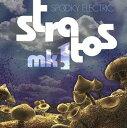 STRATOS mk.〓 アルバム CLCS-1001