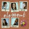 ele∞ent/CD/MACA-0101