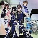 奇才楽団ディスク第1弾「ゼクス之章」 Type B/CD/RONA-0201B