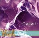 -Desert-[TYPE B]/CDシングル(12cm)/RONA-0104B