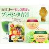 THB JAPAN プラセンタ 青汁 4g×30包 美容成分プラセンタ×16種類の野菜と果物 製品型番:K-12001