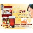 THB JAPAN 高麗人参の漢方処方をした ダイエット ティー ジンジャーティー 2.5g×25包 製品型番:K-12002