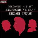 ベートーヴェン/リスト/交響曲第5番「運命」/CD/PRCC-0009