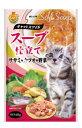 マツヒロ スープ仕立て ササミ+カツオ+野菜 40g
