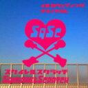 イルカウェディング/CDシングル(12cm)/BBRR-0009