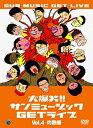 大爆笑!!サンミュージックGETライブ Vol.4「灼熱」編/DVD/CLVS-1036