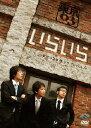 第9回東京03単独ライブ「いらいら」/DVD/CLVS-1056