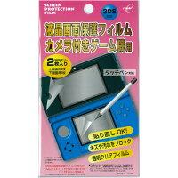 液晶画面保護フィルム 3DS用