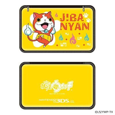 妖怪ウォッチ NINTENDO 3DSLL専用 ポーチ2 ジバニャンVer. プレックス