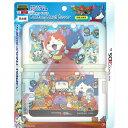 Game Accessory Nintendo 3DS LL / 映画妖怪ウォッチ ニンテンドー3dsll専用カスタムハードカバー