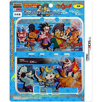 妖怪ウォッチ new NINTENDO 3DS LL 専用 カスタムハードカバー 和柄 Ver. プレックス