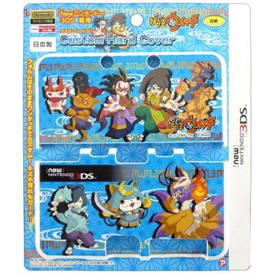 妖怪ウォッチ new NINTENDO 3DS専用 カスタムハードカバー 和柄 プレックス