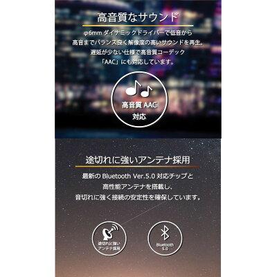 2019年最新モデル n|a D45 進化型フルペアリング自動接続 完全ワイヤレスイヤホン TWS bluetooth5.0
