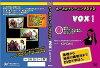 ボーカルトレーニングDVD VOX1