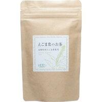 オーサン えごま葉のお茶(2g*10袋入)
