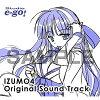 CD IZUMO4 オリジナルサウンドトラック 初回盤 山本和枝描きおろしテレカ付き Studio e.go!