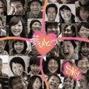 夢ひとつ/CD/ZQSF-1001