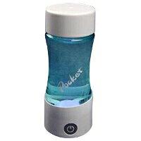 フラックス 水素水ボトル Pocket(ポケット)