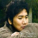 チョン セフン Jung Sehun / Neo Classic