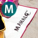 マハロバスケット マハロマット レジャーシート Mサイズ 5P 0118