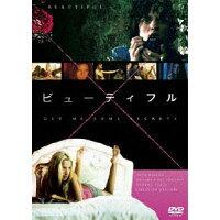 ビューティフル/DVD/KRCG-008