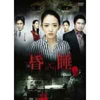 コーマ/昏睡 DVD-SET/DVD/KRCG-029