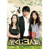 宝くじ3人組/DVD/KRCG-34
