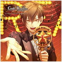 Code:Realize ~創世の姫君~ Character CD vol.1 アルセーヌ・ルパン/CD/KDSD-00865