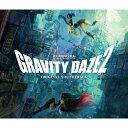 GRAVITY DAZE 2 オリジナルサウンドトラック/CD/KDSD-00973